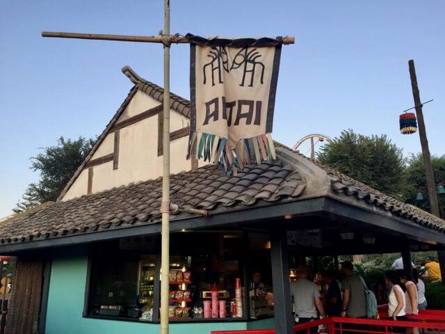 Altai - Exterior del restaurante