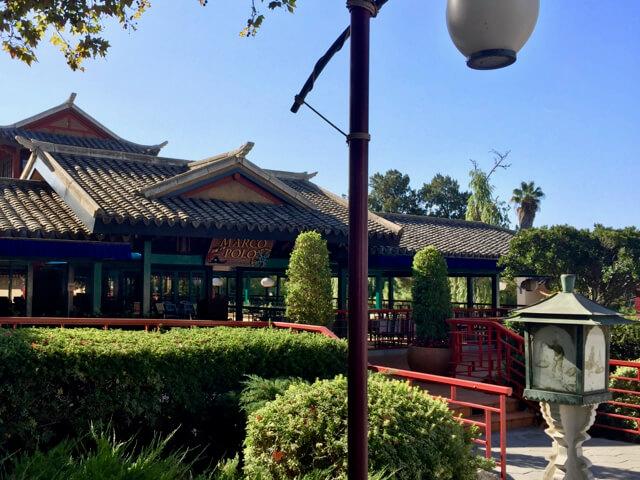Exterior Restaurante Marco Polo