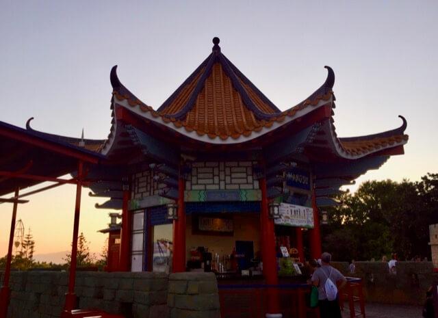 Jiangsu - Exterior del Restaurante