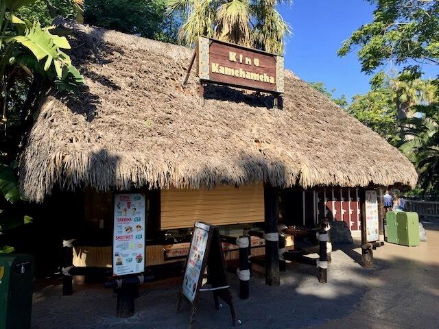 King Kamehameha - Exterior del restaurante
