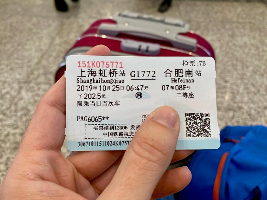 Billete de tren de alta velocidad de China