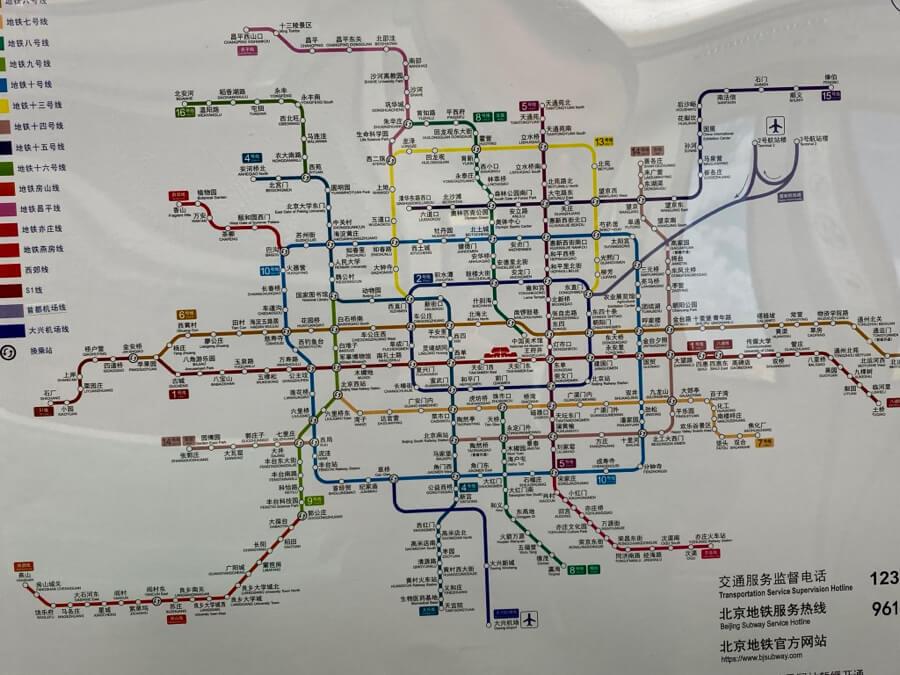 Mapa de metro de Beijing