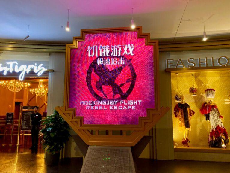 Mockingjay Flight Rebel Escape en Lionsgate Entertainment World